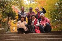 紅葉公園・東近江
