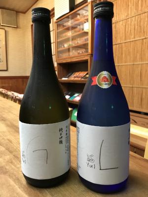 結~Yui~オリジナル日本酒G&L・火入れ