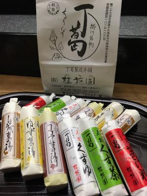 静岡旅行・くず湯